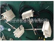 汉川品牌《进口》风管式温度变送器