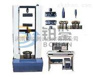塑料土工格栅抗拉强度试验机