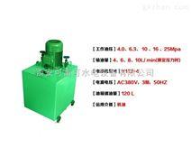 顶转子高压油泵YGL-10/25、YGL-10/16油源