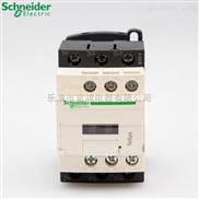 LC1D09M7C施耐德交流接触器