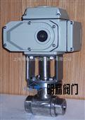 Q911F电动广式球阀