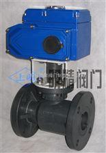 Q941FS电动塑料球阀