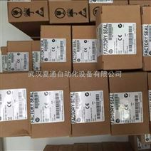 1756-CN2R(产品)1756-CN2R