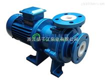氟塑料磁力泵 耐酸磁力泵