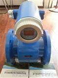 智能型电磁流量计MFC12118110A005流量计批发