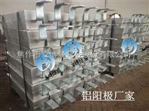 各种样式储罐防腐铝合金牺牲阳极