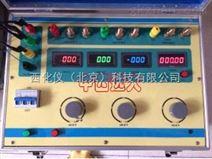 西化仪供热继电器校验仪/热继电器测试仪 型号:HN13-KX303A库号:M340690
