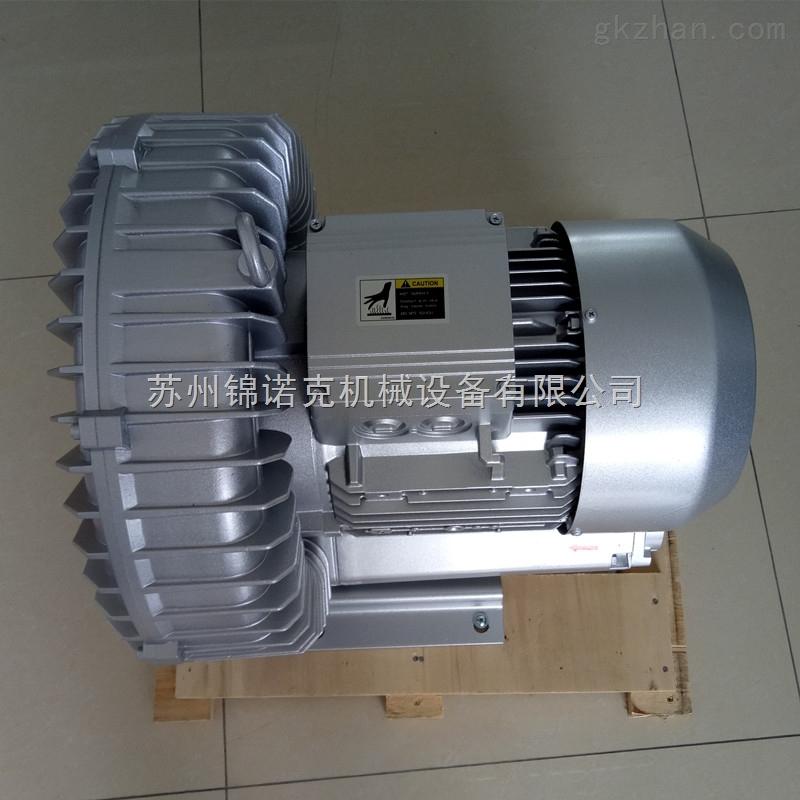 HB-129漩涡风机 漩涡气泵 涡轮高压风机