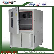 充电桩高低温试验箱充电桩恒温恒湿试验箱充电桩快温变试验箱