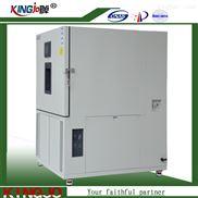 QZ-K225LG-F5快速温变变化试验箱