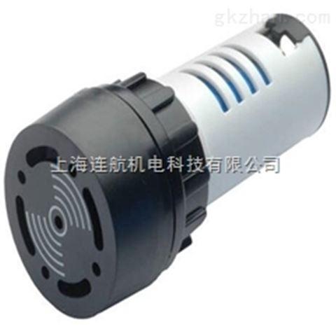 AET(AE&T)电动报警器