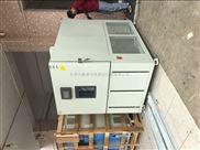 高低温箱,控温箱,高低温控制箱