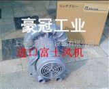 VFC808A富士鼓风机价格