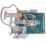 原装进口意大利木材ACM金属切割机