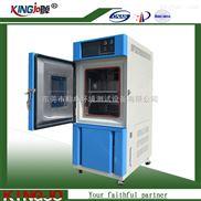 非标高低温试验箱/环境试验设备l/检测箱/非标高低温试验箱