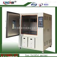 低温恒温检测试验箱