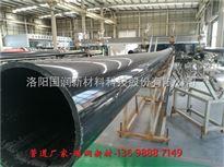65-800mm400超高河道疏浚管道