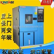 上海高低温试验箱,上海高低温试验箱厂家