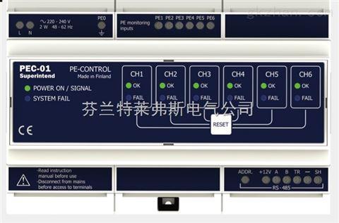 芬兰特莱弗剩余电流检测装置
