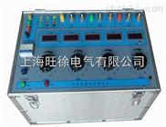 SDRJ-200III三相热继电器测试仪特价