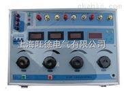 上海旺徐电气HN305A电动机保护器校验仪