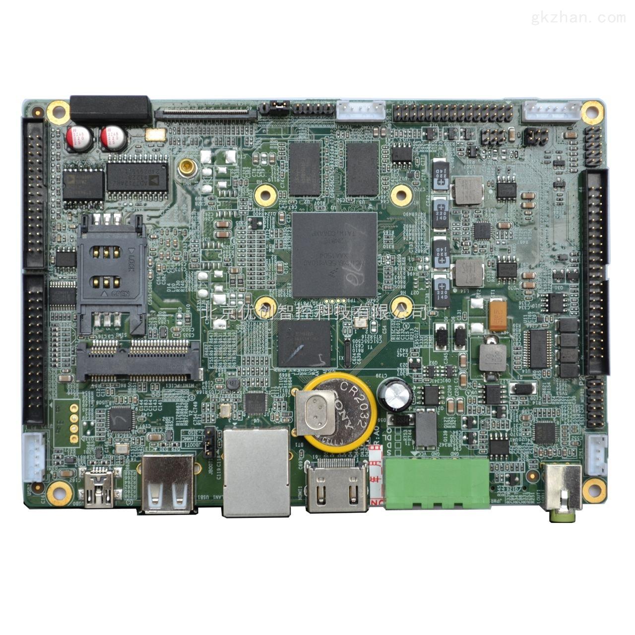 ARM主板AZB-1003