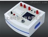 蘇州旺徐電氣HN2028A發電機轉子交流阻抗測試儀