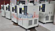 高低温试验箱 氙灯耐气候试验箱