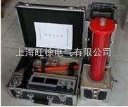 深圳旺徐电气HNZGF直流高压发生器