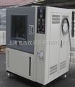 LHGJW-上海高低温交变试验箱