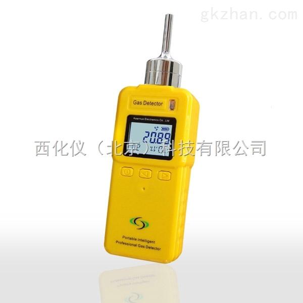 西化仪供便携式臭氧检测仪 泵吸式 0-50ppm 型号:SKN8-GT901-O3  库号:M402