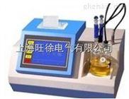 HN812微量水分测定仪定制