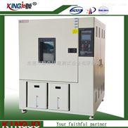 LK-小型高低温试验箱