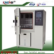 上海高低温试验箱金牌合作企业
