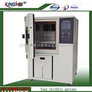 可程式高低温试验箱技术规格资料
