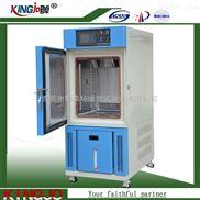 UK-低温试验箱-低温试验箱