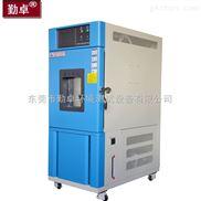 试验箱-高低温试验箱-老化试验箱