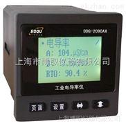 DDG-2090AX-上海博取电导率DDG-2090AX高温电导率分析仪