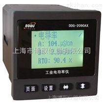 上海博取電導率DDG-2090AX高溫電導率分析儀