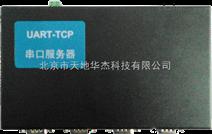 4口RS232-TCP服务器