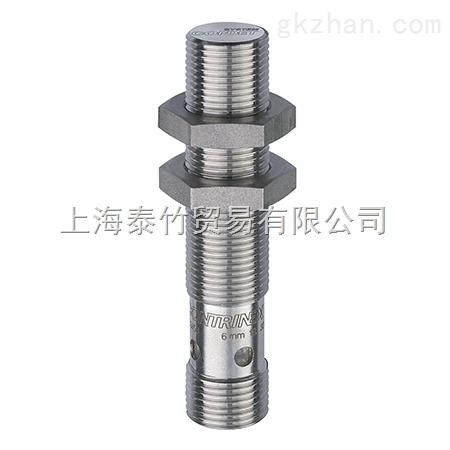 欧姆龙行程开关XS2F-A421-G90-F接插件电缆