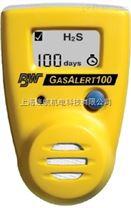 加拿大BW氣體檢測儀