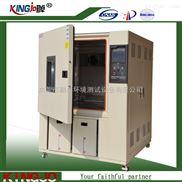 LK-LED高低温湿热试验箱