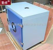 求购电子恒温箱半导体专用高低温循环试验箱