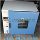 DHG-9023A型电热鼓风干燥箱