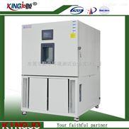 电路板专用快速温变湿热试验箱