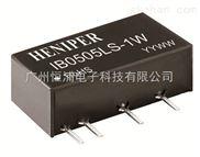 dc dc隔离电源模块,1W,定电压输入,隔离稳压单路输出
