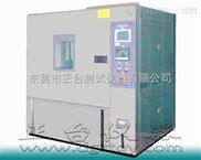 甲醛环境试验箱