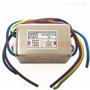 菲奥特电源滤波器FT121-3原装正品 现货
