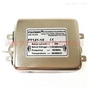 菲奥特电源滤波器FT121-10原装正品 现货